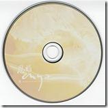 a_CD_promo_01e