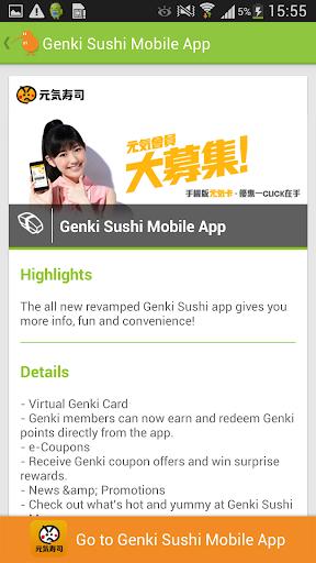 玩生活App keewee免費 APP試玩