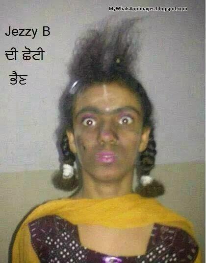 Funny Punjabi Naughty girl image