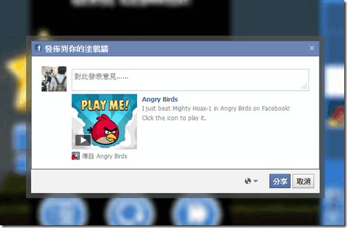 angry birds facebook-03