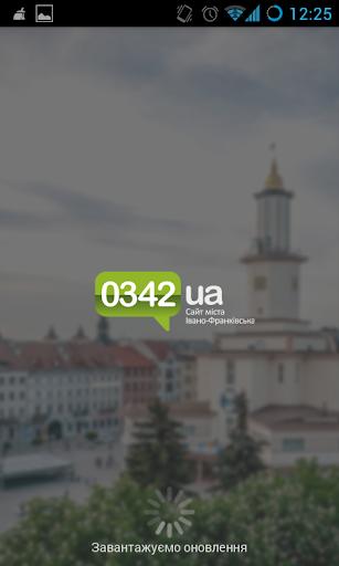 Івано-Франківськ City Guide