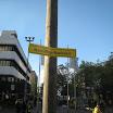 Heimspiel Frankfurt