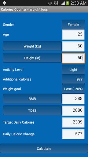卡路里計數器 - 減肥