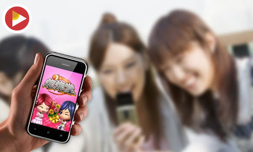 【免費社交App】炮炮堂 - 愛神降臨-APP點子