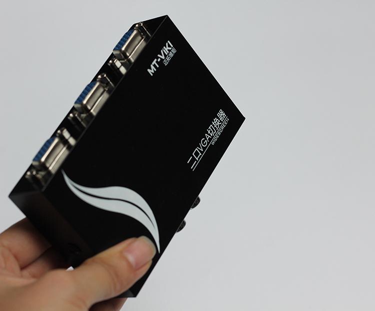 VGA 2 in 1