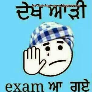 Punjab Comment Exam aa Gaye Image