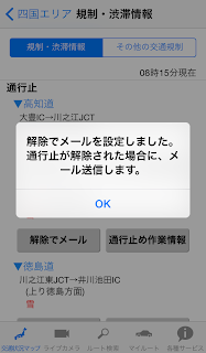 20141209210158.png