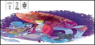Hình Ảnh Fukigen na Mononokean