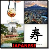 JAPANESE- 4 Pics 1 Word Answers 3 Letters