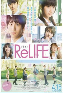 Dự Án Relife - Relife (Life Action)