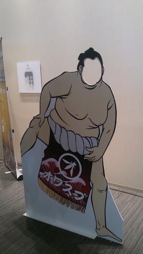 [写真]今回のイベントのロゴ的な力士絵の顔はめ看板。使ってる人は見なかった(笑)。