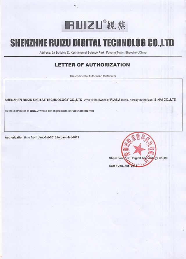 Ruizu Certificate 2018