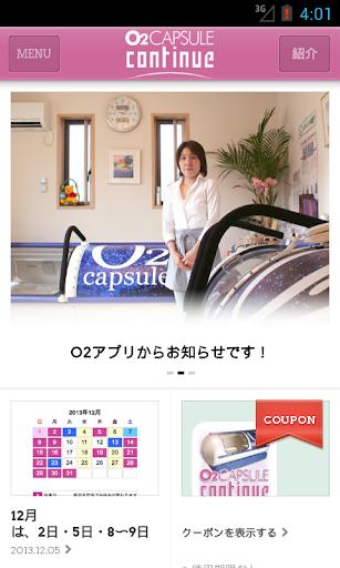 開発: NETPRINT JAPAN CO., LTD. - iTunes - Apple