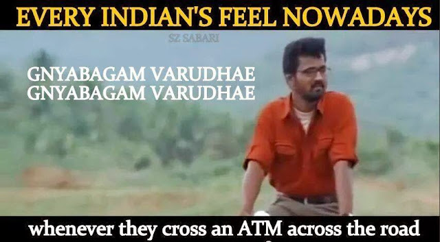 LATEST TAMIL MEMES COLLECTION 2015