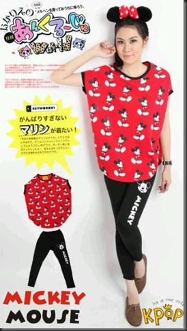 MICKEY MOUSE MIC LEGGING STELAN