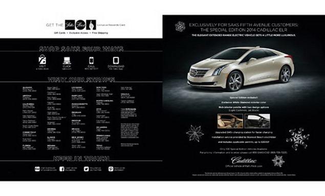 2014-Cadillac-ELR-002