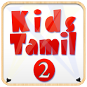 The Kids school (Tamil) icon