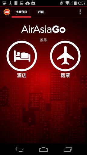 亞航假日 - 酒店及機票