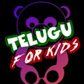 TELUGU FOR KIDS