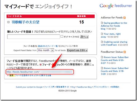 2013-09-10_11h36_01