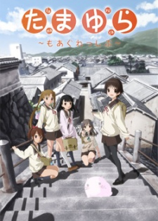 Tamayura More Aggressive - Anime Tamayura: Hitotose SS2 VietSub