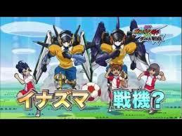 Gekijouban Inazuma Eleven Go Vs Danball Senki W
