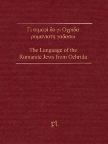 The Language of the Romanite Jews from Ochrida Cover