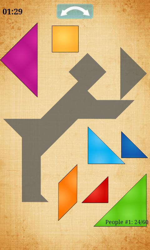 Tangram HD - screenshot