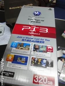 New Play Station 4 12