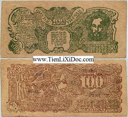 100 Đồng Cụ Hồ 1949