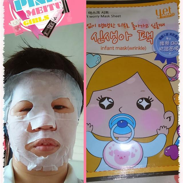 分享一隻雷雷地韓牌mask