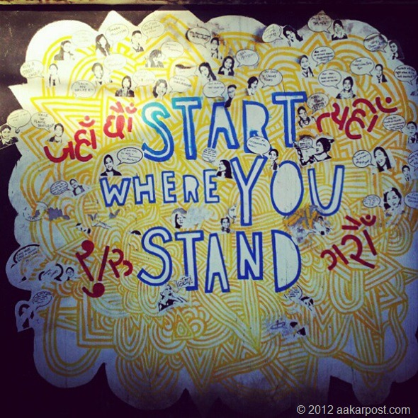 start-where-you-stand