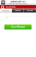 Screenshot of Check Get Go