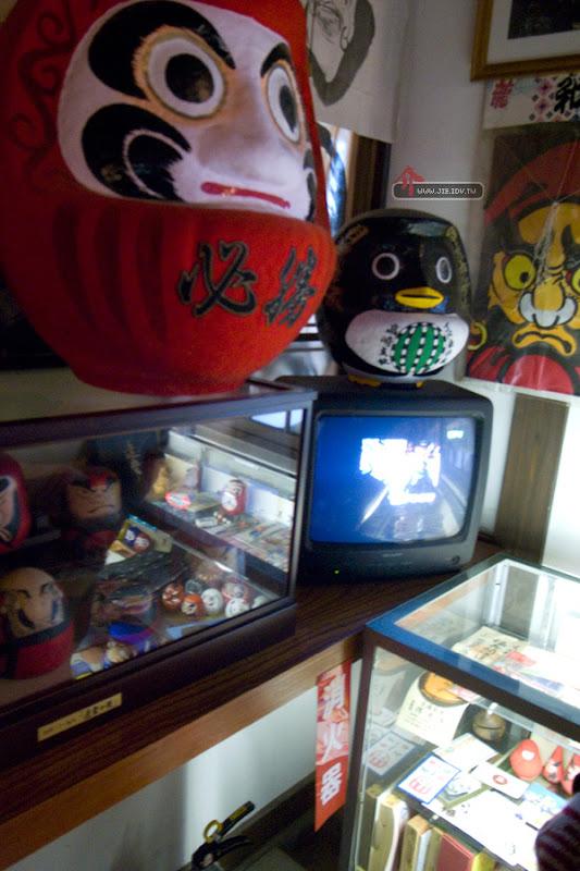 日本輕井澤黑企鵝達麼
