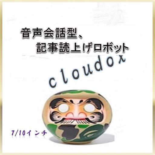 cloud35音声会話型、記事読上げロボット 工具 App Store-癮科技App