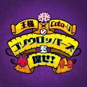 GOZOWROPPERS QUEST logo