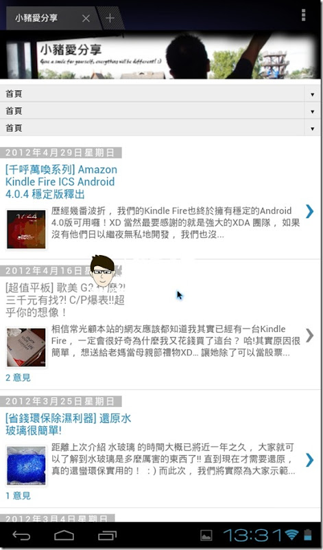 Screenshot_2012-04-30-13-31-25_nEO_IMG