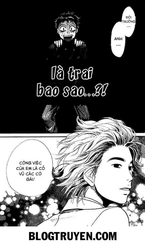 3.3.7 Byooshi!! Chap 001