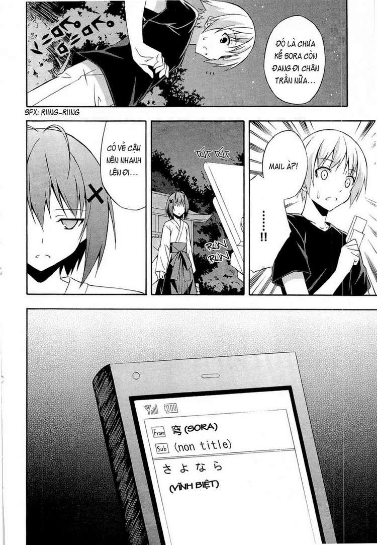 Yosuga no Sora Chap 012