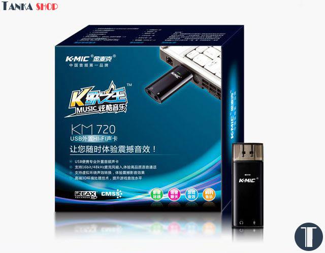 K-Mic KM720