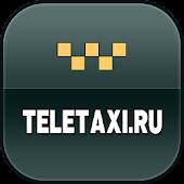 Заказ такси TELETAXI.RU