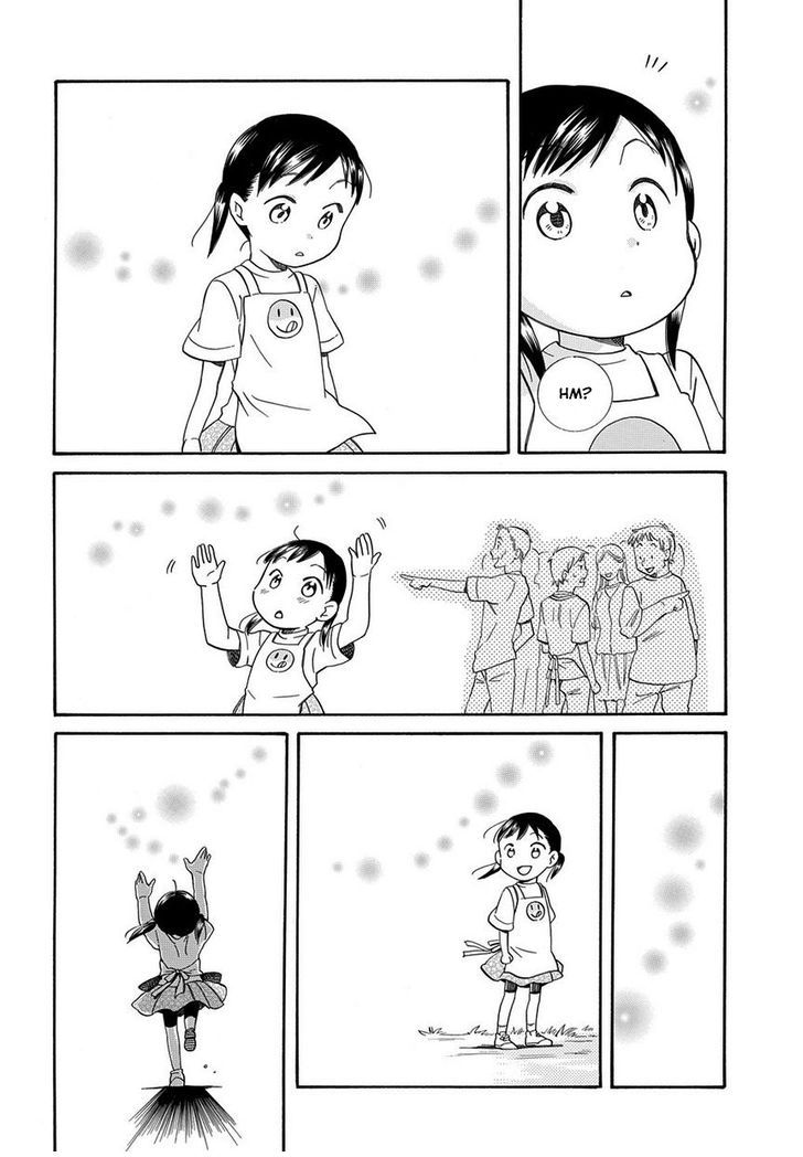 Kyou , Curry! Chap 001
