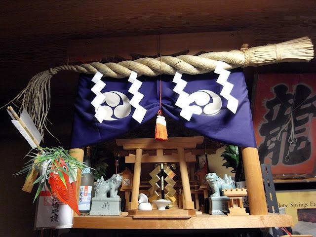 Bàn thờ thần kamidana