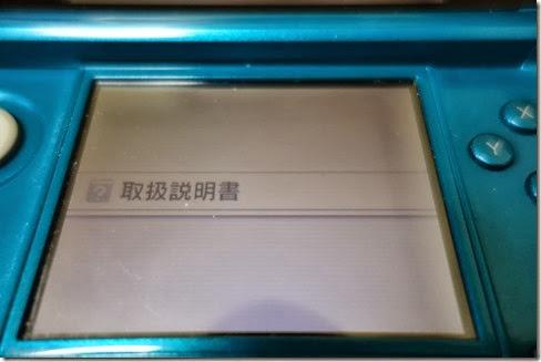 r-DSC01458