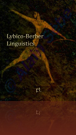 Lybico-Berber Linguistics Cover