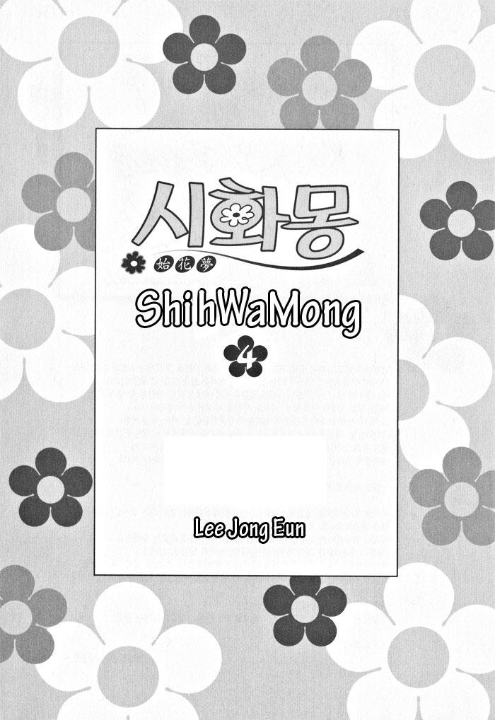 Shiwhamong - Ba Chị Em Chap 025