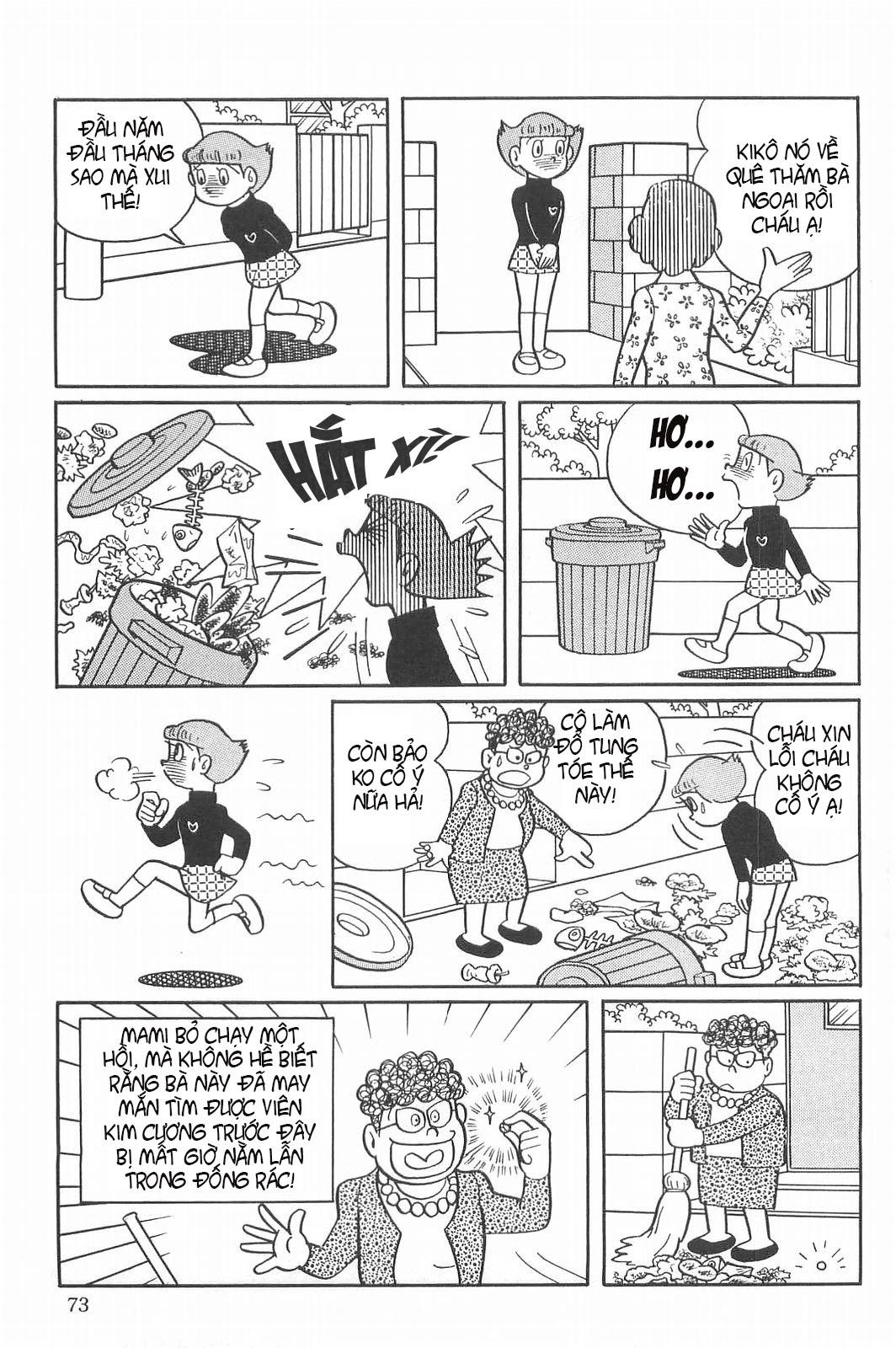 Esper Mami- Siêu nhân Mami Chap 018