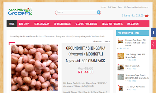 Nashik Online Grocery Shop screenshot 4