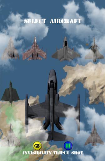 战争游戏3架飞机