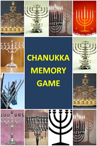 Jewish Game - Hanukkah Memory